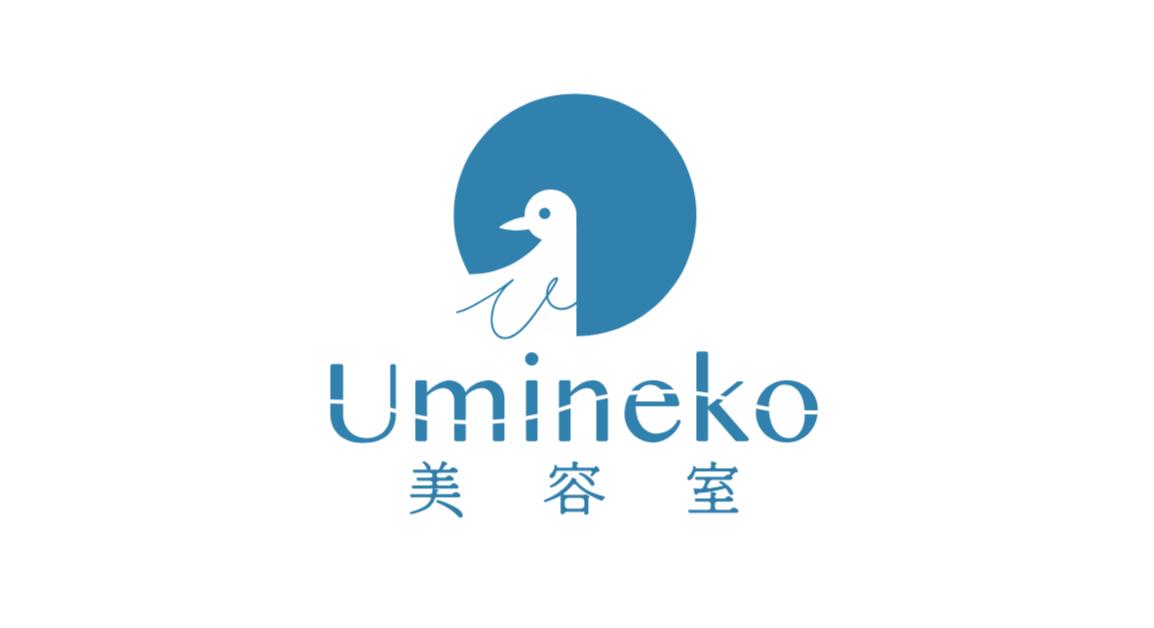 フルセ ハナ Umineko